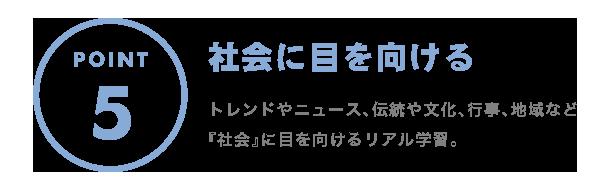 wkl_point_31_1